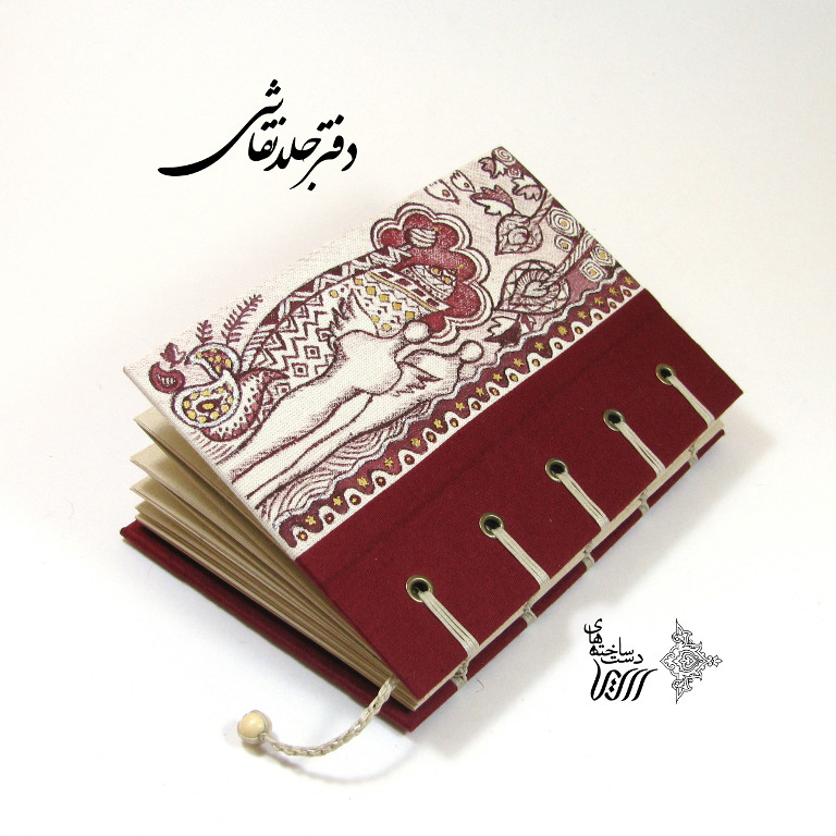Painted notebook cover