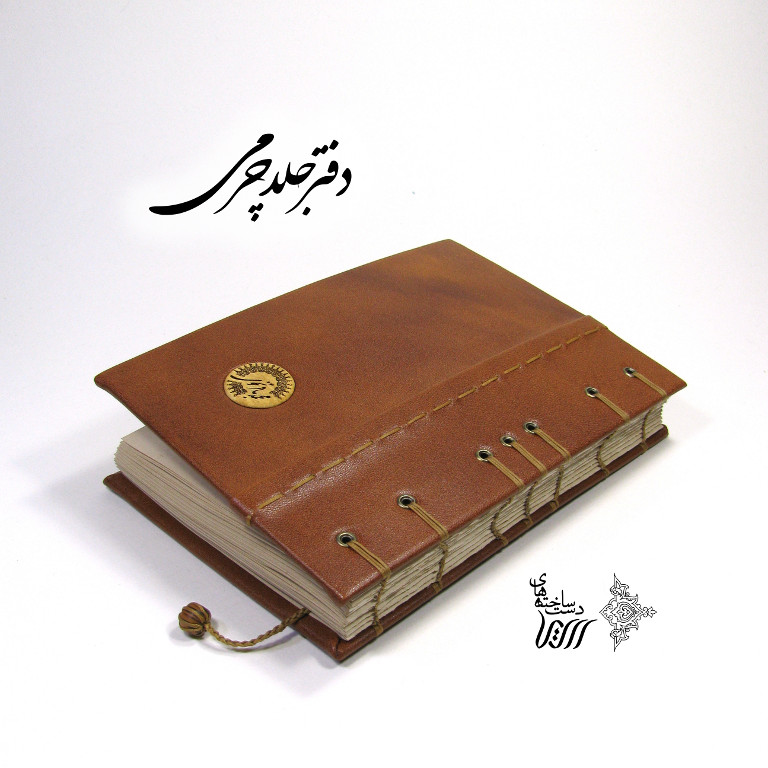 Leather cover notebooks