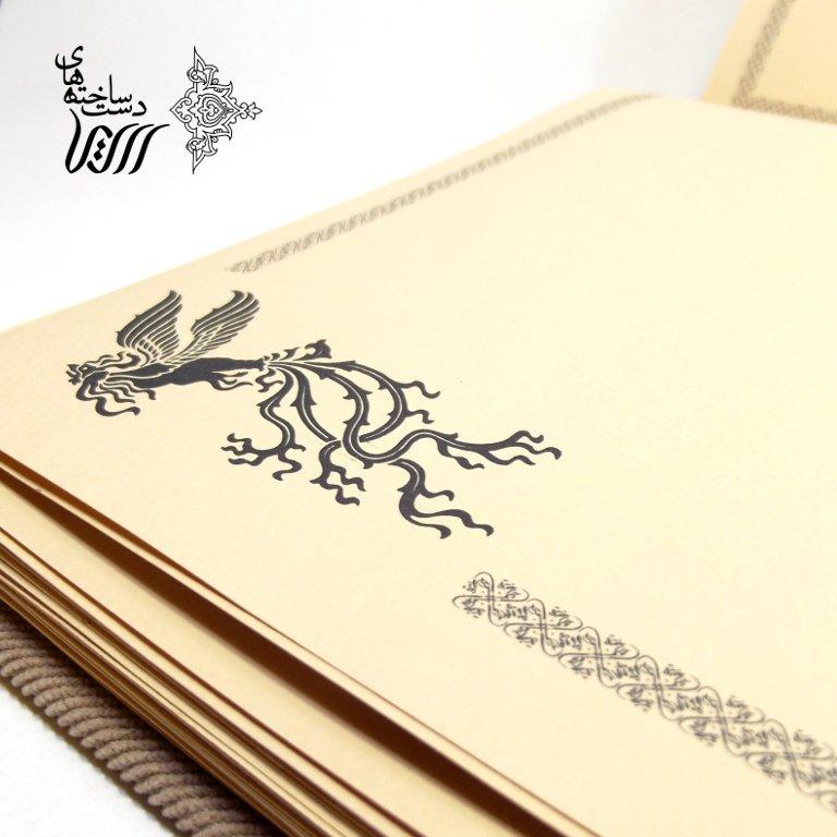 Memorial notebook for movie release in Fajr Film Festival