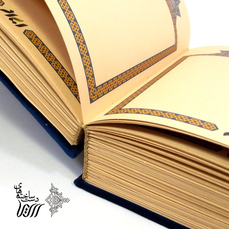 Memorial notebook for the opening of Iran Kala T.V channel