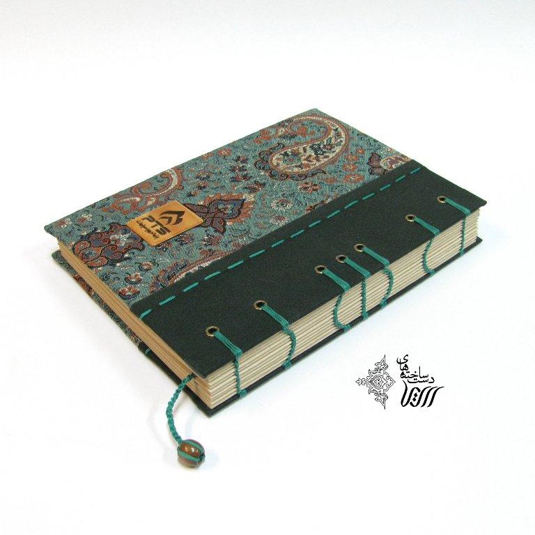 memorial notebook with Termeh cover