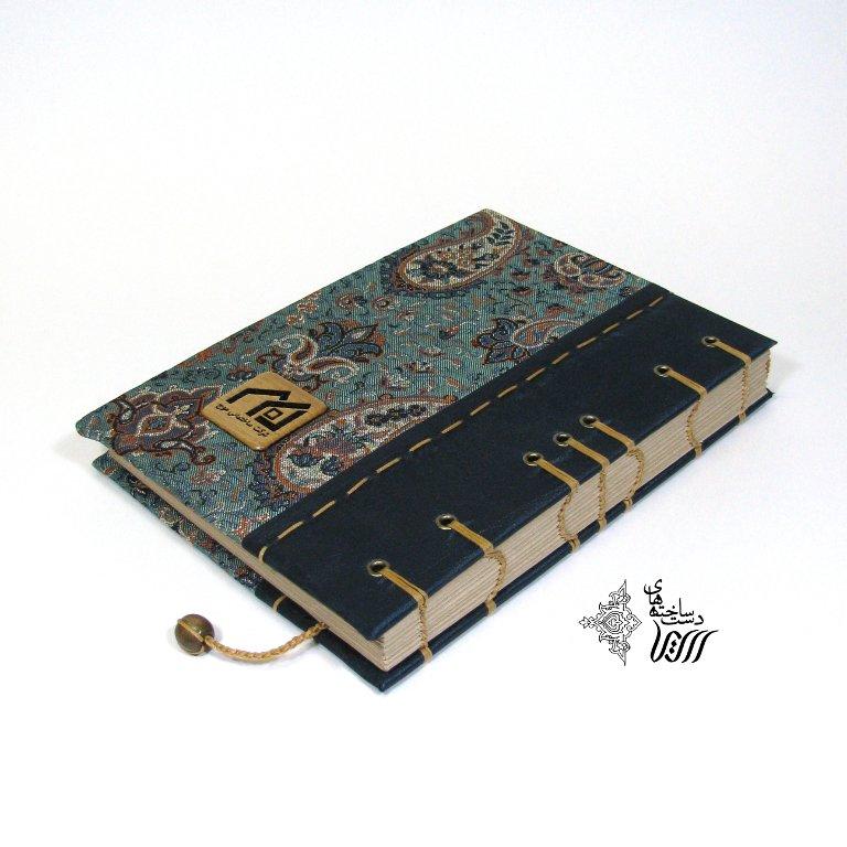Termeh cover memorial notebook