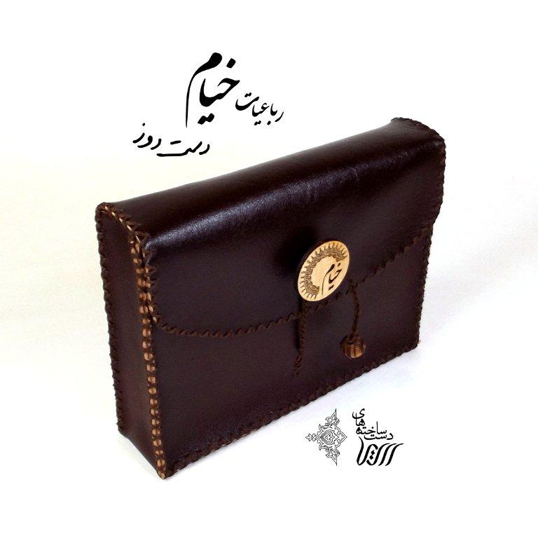 Khayam Quatrains Leather bag