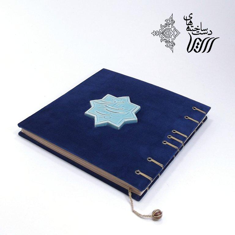 Diary book with Ceramic Plaque