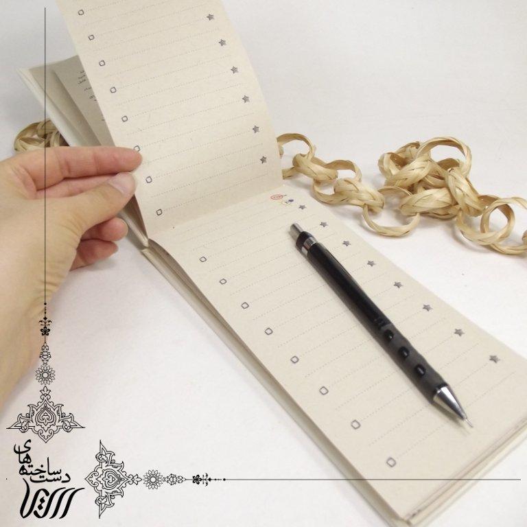 تقویم های شخصی و ویژه سازی شده دست ساز