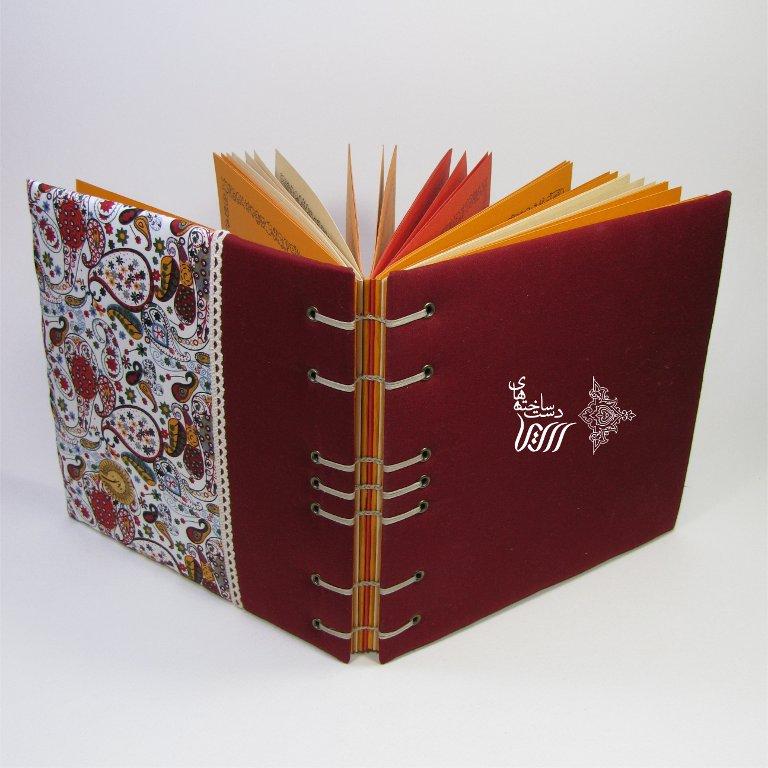 دفتر دست ساز دست ساخته های سیرا