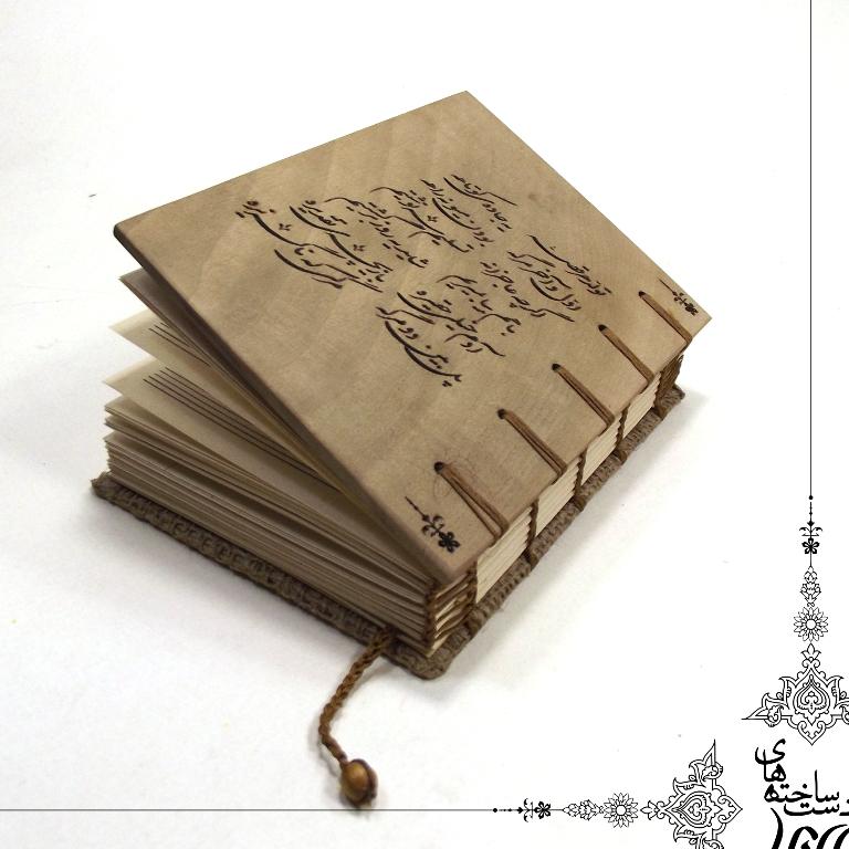 دفتر جلد چوبی سفارشی دست ساز