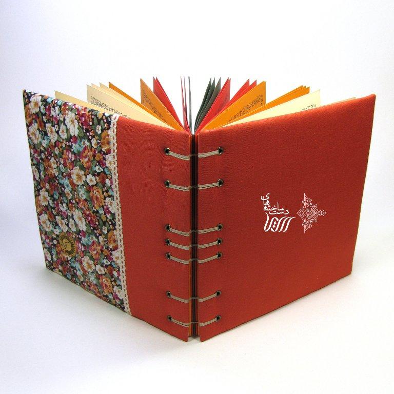 زادنامه و دفتر خاطرات کودک و نوزاد