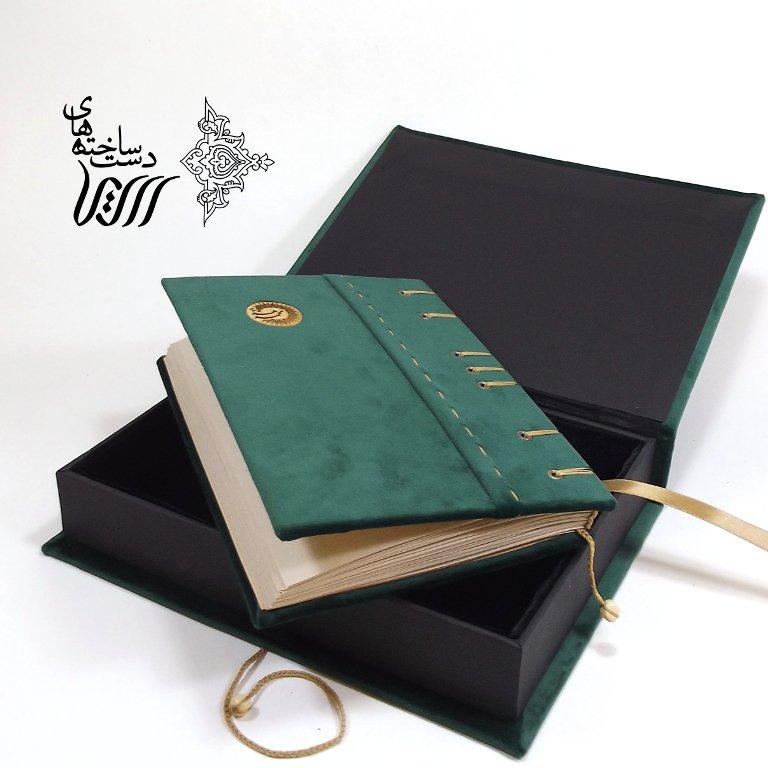 دفتر خاطرات یادگاری خاطره نویسی