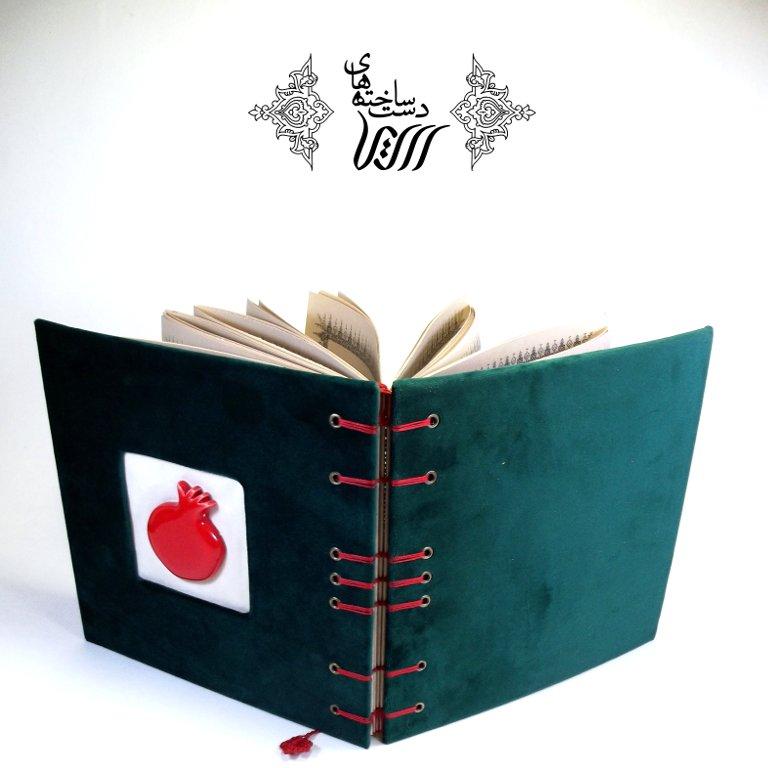 دفتر یادبود و افتخارات با پلاک کاشی سرامیکی