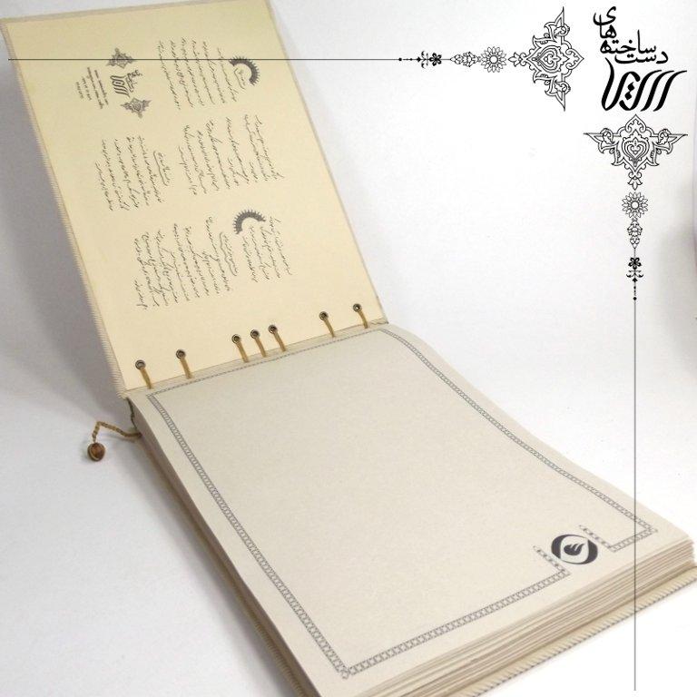 DSCF6145-000-w