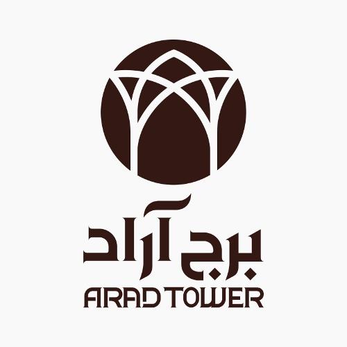 برج آراد