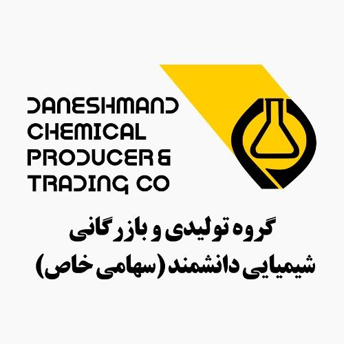 گروه تولیدی و بازرگانی شیمیایی دانشمند