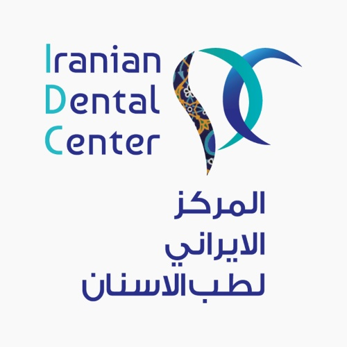 المرکز  الایرانی لطب الاسنان