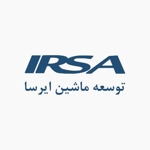 شرکت توسعه ماشین ایرسا